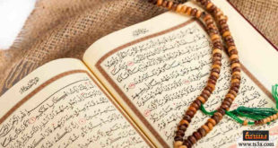 تحضير فواز الحربي مادة القرآن الكريم الصف السادس الإبتدائي الفصل الدراسي الأول 1441 هـ