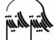 تحضير فواز الحربي مادة التربية الفنية الصف الأول الإبتدائي الفصل الدراسي الأول 1441 هـ