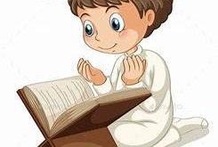 تحضير فواز درس الإسلام ديني مادة التوحيد أول ابتدائي الفصل الدراسي الثاني 1441