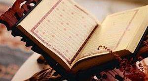 تحضير فواز مادة قرآن وتجويدة رابع ابتدائي الفصل الدراسي الثاني 1441