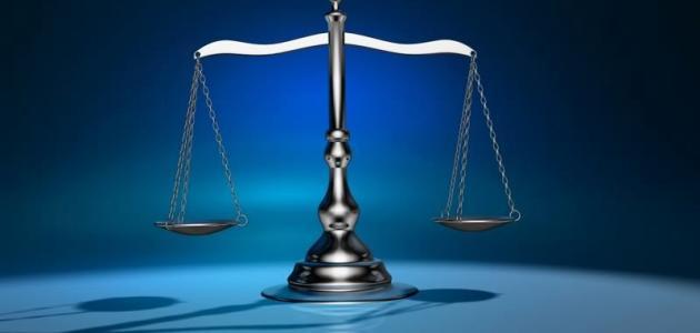 تحضير فواز الحربى مادة القانون فى حياتنا مقرارات العام الدراسى1442 هـ
