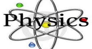 تحضير فواز الحربى مادة فيزياء 4 مقرارات العام الدراسى1442 هـ