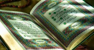 تحضير فواز الحربي درس سورة الأعلى من آية 7-13 مادة قرانالصف الثانى الابتدائيالفصل الدراسى الاول 1442 هـ