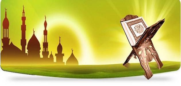تحضير فواز الحربيدرس وصف جسم النبي صلى الله عليه وسلم مادة الحديث والسيرةالصف الرابع الابتدائيالفصل الدراسى الاول 1442 هـ